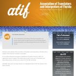 ATIF new site